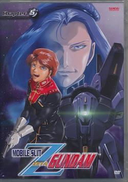 Naieras anime Blu-ray- og DVD-salg
